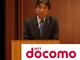 NTTドコモ、営業益22.9%増 決済サービス好調