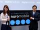 nuroモバイルが新プラン 通信量に上限なし