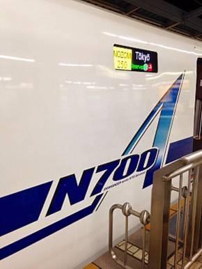 東海道新幹線のN700Aは回復運転のための新技術を搭載。かつては雪で長時間の遅延が風物詩だった東海道新幹線も、さまざまな対策で遅延時間は減少している