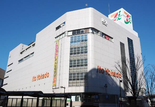 駅前の好立地にある「イトーヨーカドー 大井町店」