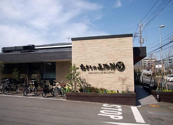 専門業態ブランドの「むさしの森珈琲」は売り上げ好調。写真は中央林間店