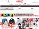 AI「りんな」のファッション診断、WEGOがECサイトに採用