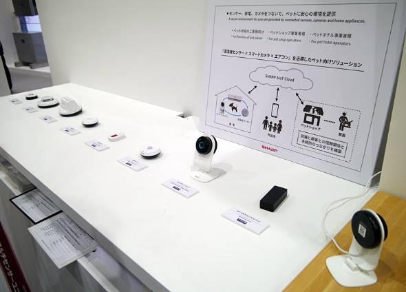 「CEATEC JAPAN 2016」のシャープブースで展示されたホンハイのセンサー製品