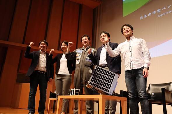 左から佐藤氏、岡島氏、緒川氏、金本氏、中村氏