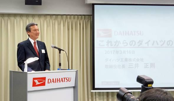 3月16日、ダイハツ東京支社で開かれた記者懇談会にて、ダイハツの中長期戦略を説明する三井正則社長(撮影:筆者)