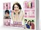 「逃げ恥」BD-BOX、売上最高記録を更新