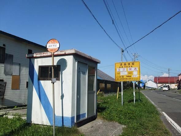 バス停留所の設置も撤去も、地元自治体との連携で決まる