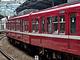 鉄道ファンの支持を集める「京浜急行」の秘密