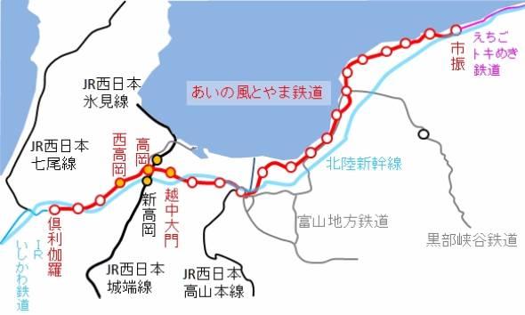 「あいの風とやま鉄道」の路線略図