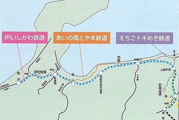 北陸本線の第三セクター化によって誕生した会社とJR西日本線の関係(出典:並行在来線会社との乗継割引運賃の設定について JR西日本)