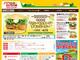 ハンバーガーの「ドムドム」、ダイエーが事業売却