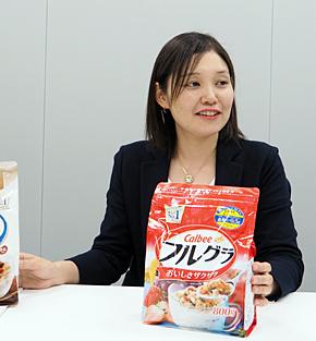 カルビー フルグラ事業本部 企画部 部長の網干弓子氏