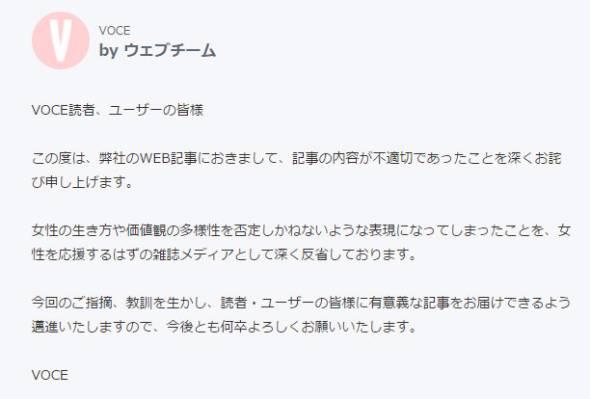 http://image.itmedia.co.jp/business/articles/1706/19/sk_voce_02.jpg