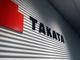 タカタ、民事再生申し立て 負債総額1兆7000億円