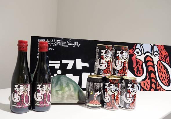 ヤッホーブルーイングが発売する「軽井沢ビール クラフトザウルス」。ヴィンテージエール(左)とペールエール