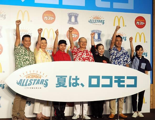 ハワイ州観光局のエリック高畑局長(左から1人目)や3社のトップがキャンペーンをアピール