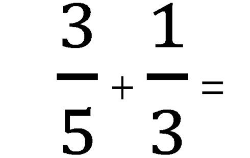 分数 の 足し算