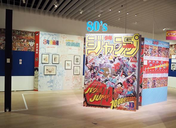 「週刊少年ジャンプ」は1980年代末に発行部数500万部を突破した