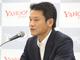 ヤフー通販の広告問題 宮坂社長「メディアと小売りは別物」