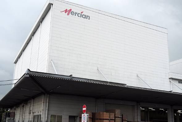 メルシャン藤沢工場の外観