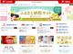 日本郵便、個人向け「ゆうパック」約1割の値上げか