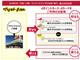 マツキヨ全店舗がdポイント対応 18年4月から