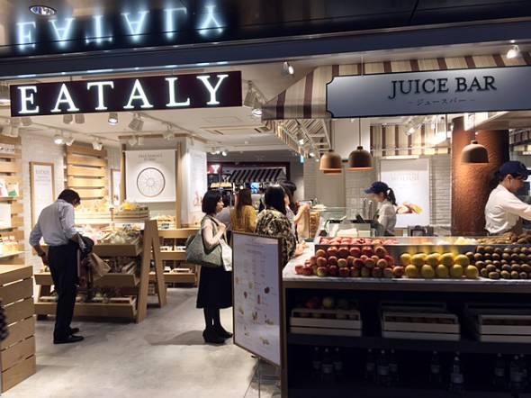 東京駅構内にオープンした新時代の食品スーパー「EATALY(イータリー)」