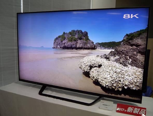 シャープの8K液晶テレビ