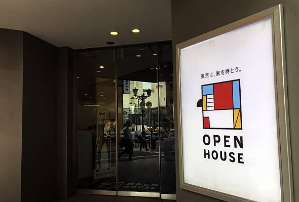業績好調なオープンハウス