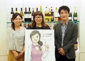 「ワインすき!」のサービス全体を担当するキリン デジタルマーケティング部のメンバー。右から寺田智伸主務、田口友里子氏、伊藤佳奈子氏