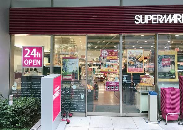 今や都内でも24時間営業のスーパーマーケットは少なくない