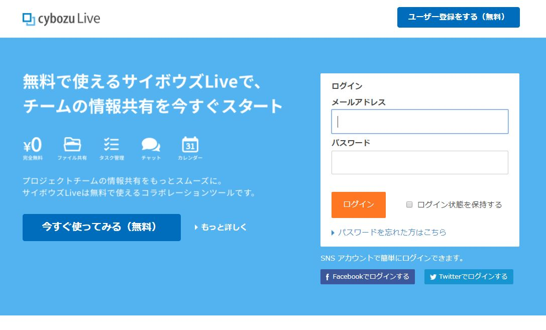 LINE グルチャ 募集 掲示板 | チャット & chat