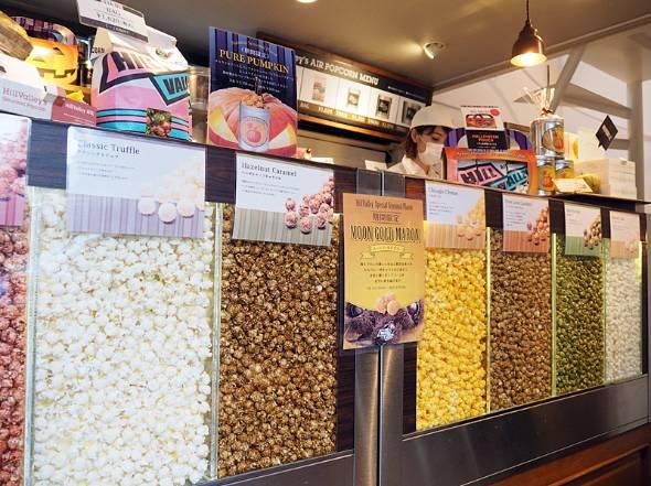 日本発のポップコーンブランドとして2013年1月に開業した「ヒルバレー」の中目黒本店