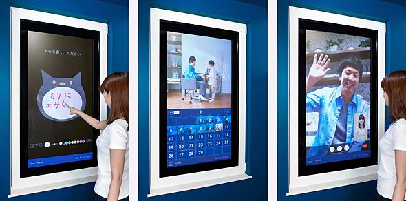 PR: 仕掛け人に聞く、YKK APの「未来窓」はなぜ生まれたのか?【前編】