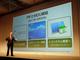 「日本の電力会社は意地悪」 ソフトバンクが海外電力事業に注力する理由