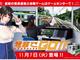 20周年の「電車でGO!」 最新作が全国で稼働開始