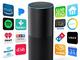 「Amazon Alexa」「Echo」日本上陸 11月13日週に出荷開始へ