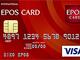 丸井がクレジットカードの即時発行にこだわる歴史的な理由