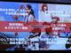 楽天・LIFULLが「Rakuten STAY」発表 民泊を始めたいオーナー支援