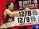 東芝、プロバスケ「川崎ブレイブサンダース」をDeNAに売却 300万円で