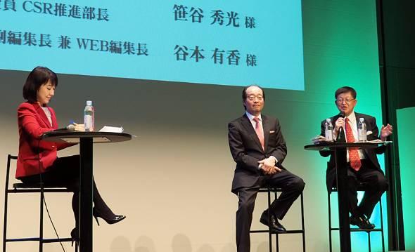 パネルディスカッションの様子。左からファシリテーターを務めたフォーブス ジャパンの谷本副編集長、名和氏、笹谷氏
