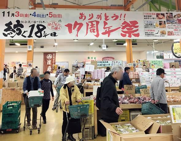 大阪と和歌山の境にある大行列の店「めっけもん広場」
