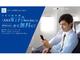 ANA、18年4月から国内線の機内Wi-Fiを無料化