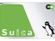「Suica」「PASMO」オートチャージ、「出場時」にも対応