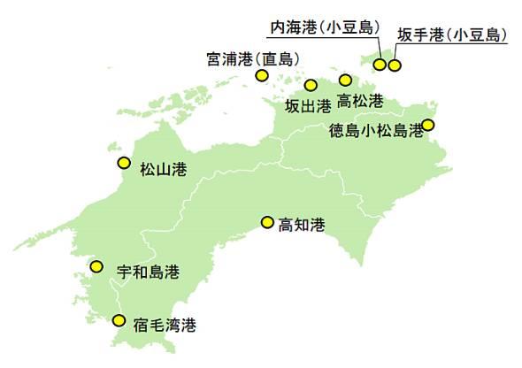 2017年にクルーズ船が寄港した四国の港