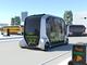 トヨタ、オフィスや店舗にもなる自動運転EVコンセプト発表