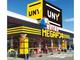 ファミマ・ドンキの新型店、名称に9年ぶり「ユニー」 なぜ?