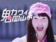 PR動画「鬼カワイイ 岡山市」が3ケ月で再生100万回超え