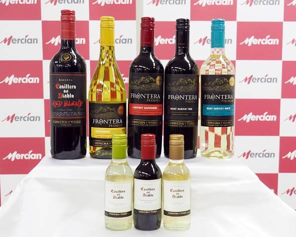メルシャンが発表したチリワイン新商品