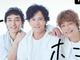 「72時間ホンネテレビ」成功のAbemaTV、次に注目するのは「恋愛」